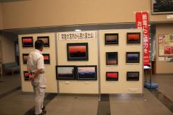 富士山写真展