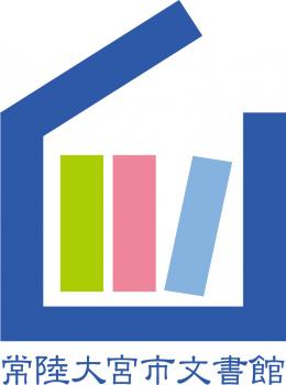 文書館ロゴ1
