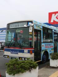 新路線バス