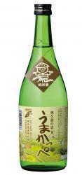 特産品うまかっぺ(酒)