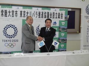 蔵王町・常陸大宮市東京オリパラ推進協議会設立