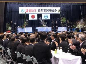 賀詞交歓会(1)