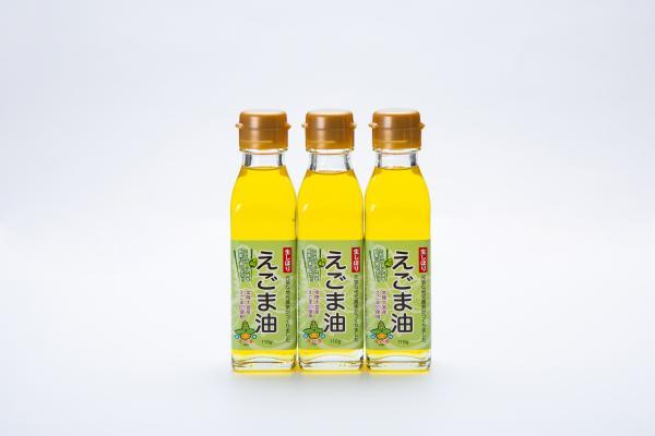えごま油(1)