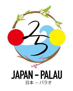 日・パラオ外交関係樹立25周年記念ロゴマーク