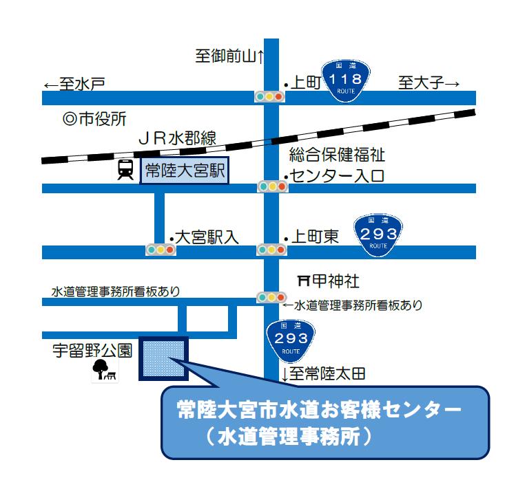 水道管理事務所地図