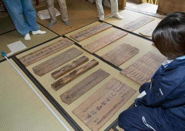 国神神社所蔵資料調査