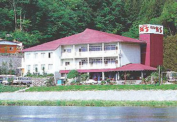 (株)ホテル鮎亭