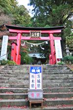 鷲子山上神社(とりのこさんしょうじんじゃ)02