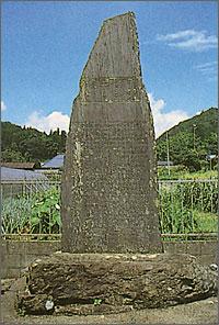 義民本橋次左衛門の碑