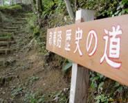 奥久慈県立公園を良くする会01
