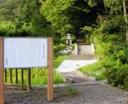 奥久慈県立公園を良くする会03