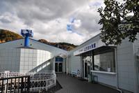 淡水魚館01