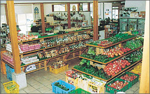 物産販売所