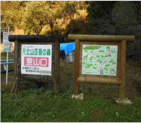 尺丈山ハイキングコース02
