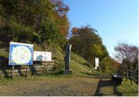 尺丈山ハイキングコース13