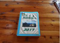 尺丈山ハイキングコース18