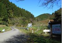 尺丈山ハイキングコース33