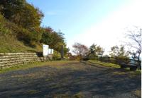 尺丈山ハイキングコース39