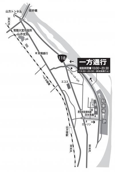 第35回あゆの里地図