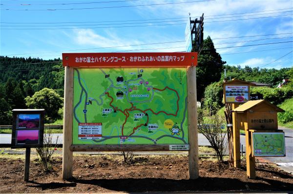 ?小瀬富士山頂