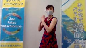 ダンス(1)