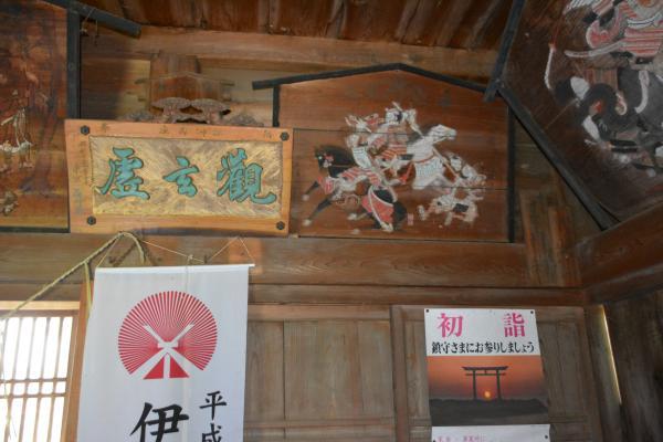 20210624那賀・鹿島神社(2)