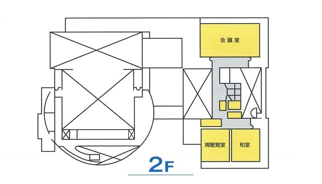 総合センター  2F