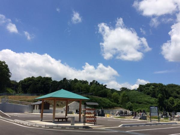上村田霊園