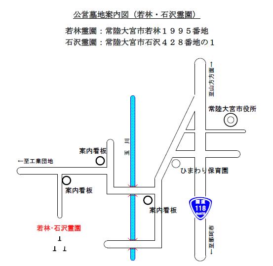 若林・石沢霊園案内図