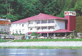 施設:(株)ホテル鮎亭