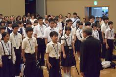 写真:中学生海外研修出発!